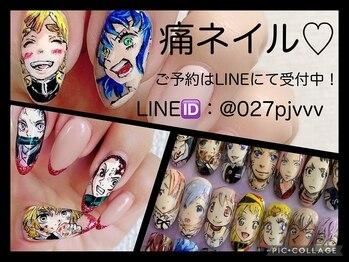 カットアンドスタイル クラウン(Cut & Style Clown)(神奈川県横浜市神奈川区)