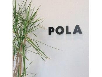 ポーラ JIN和歌山駅前店(POLA)(和歌山県和歌山市)