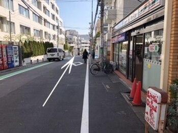 トータルボディサロンN/順路6(代官山駅ver.)