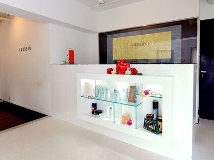 ハンドデトックスサロン ルナシア 三条店(Hand detox salon LUNASIA)