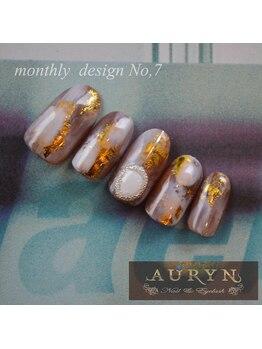 アウリン(AURYN)/6月monthly design No,7