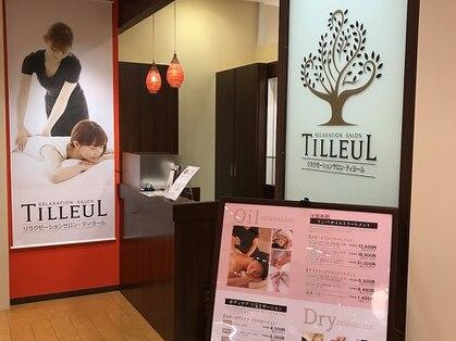 リラクゼーションサロン ティヨール 西宮阪急店(TILLEUL)の写真