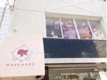 まつ毛エクステ専門サロン マドモア 姫路店の雰囲気(姫路駅からスグ!!この看板を目印にお越しください。)