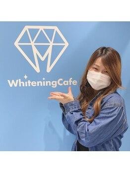 ホワイトニングカフェ 池袋東口店/より効果を実感したい方!!