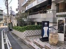 トータルボディサロンN/順路8(代官山駅ver.)