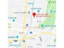 コスメ イレブン(COSME ELEVEN)の雰囲気(西鉄久留米、櫛原駅間の好アクセス☆路面店です♪)