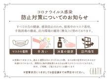 アースオーセンティック ネイル 小平店(EARTH Authentic Nail)の詳細を見る