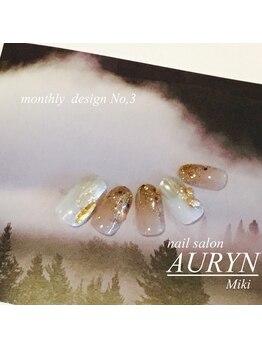 アウリン(AURYN)/3月限定monthly design No,3