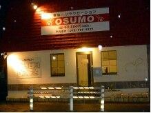 オスモ(OSUMO)の雰囲気(幹線道路沿い・駐車場完備の通いやすいサロン。)