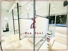 ニューディール 札幌駅前本店(New deal)
