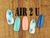 エアートゥーユー(Air 2U)