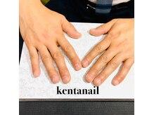 ケンタネイル(kenta nail)の雰囲気(メンズにオススメ!清潔感のある指先がスタイリッシュです!)