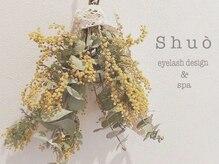 シュオ(shuo)/内観