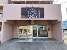 アンジー 天久ゴジュウハチ号線店(Beautysalon ANZY)の詳細を見る