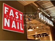 ファストネイル 福岡パルコ店(FAST NAIL)