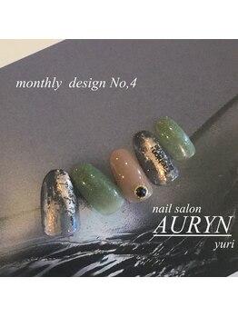 アウリン(AURYN)/3月限定monthly design No,4