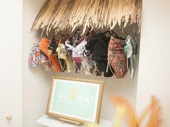 アロハワックス(Aloha Wax)の写真/細かい毛も見逃しません!!セルフケアがしにくい箇所のお悩みにも☆ハイレベルなVIOに仕上げます♪