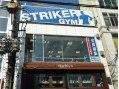 ストライカージム Striker GYM