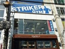ストライカージム(Striker GYM)の詳細を見る