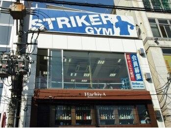 ストライカージム(Striker GYM)(広島県広島市中区)