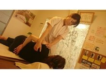 カイロサロン なのはな(Chiro Salon)の雰囲気(首・肩・腰 慢性的なものは80%が骨盤の歪みからと言われています)