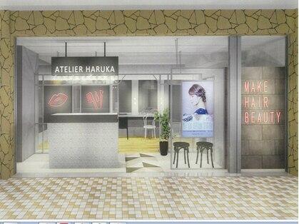 アトリエはるか ディアモール大阪店(梅田・京橋/まつげ)の写真