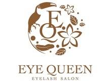 【Eyequeen】メニュー豊富なエクステ&ネイルサロン