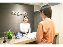 ホグシリラクゼーション 浜松町店(hogushi)の雰囲気(お疲れに添ったご提案させていただきます)
