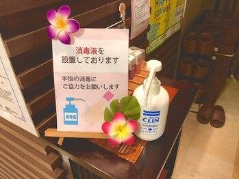 トータルセラピー アクア広島センター街店(広島県広島市中区)