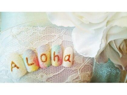 アロハ(ALoha)の写真