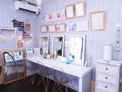 Eyelash & relaxationsalon Luna 茅ヶ崎店