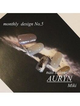 アウリン(AURYN)/3月限定monthly design No,5
