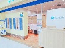 ラフィネ 徳島アミコ店の雰囲気(500店舗以上展開!!贅沢なリラクゼーションのひと時を★)