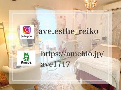 Ave エステ&リラクゼーション【エイヴ】