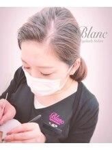 アイラッシュサロン ブラン 上越アコーレ店(Eyelash Salon Blanc)Blanc 小山