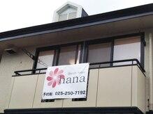 ハナ(hana)/看板