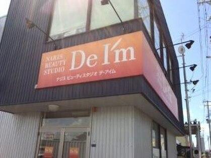 ナリス ビューティステーション デ アイム 新潟中央(De I'm)