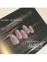 アウリン(AURYN)/3月限定 monthly design No,6