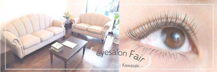 アイサロンフェア 川崎(eyesalon Fair)のサロンヘッダー