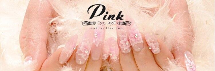 ネイルコレクション ピンク(Nail Collection Pink) image