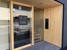 ボディケアサロン ユズ(body care salon yuzu)の詳細を見る