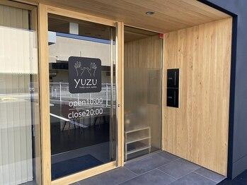 ボディケアサロン ユズ(body care salon yuzu)(高知県南国市)