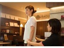 ラグ アクティブエイジングプレイス(RAGU Active-Aging Place)