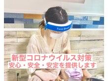 ネオリーブ モカ 川崎チネチッタ店(Neolive mocca & eyelash)