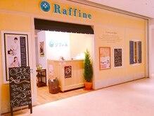 ラフィネ ブリーゼブリーゼ店の雰囲気(500店舗以上展開!!贅沢なリラクゼーションのひと時を☆)