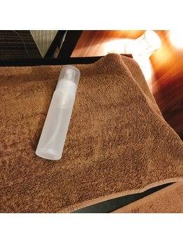 整体 美容サロン ホリスティックラボ(Holistic Labo)/施術前後は次亜塩素酸水で除菌