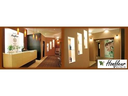 オンフルール デッキィ401店(Honfleur)の写真