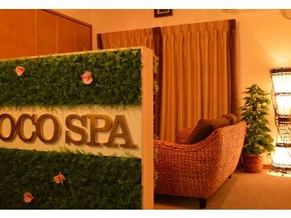 LOCO BODY SPA (旧:COCO SPA)(奈良・生駒・橿原/エステ)の写真