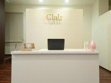 クレール(Clair)
