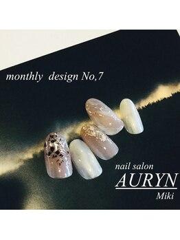 アウリン(AURYN)/3月限定monthly design No,7